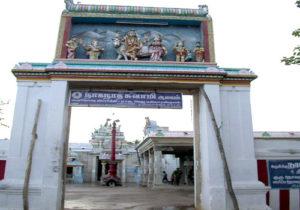 Naganathaswamy5